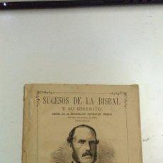 Livres anciens: RESEÑA HISTORICA DE LOS SUCESOS DE LA BISBAL Y SU DISTRITO. PEDRO CAMIO. 1870 BARCELONA. Lote 95140447