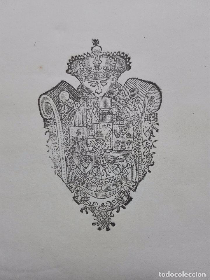 Libros antiguos: MEMORIA HISTÓRICA DEL PUEBLO GADITANO - J.G. - IMPRENTA DE LA CASA DE MISERICORDIA - 1817 - - Foto 2 - 101274831