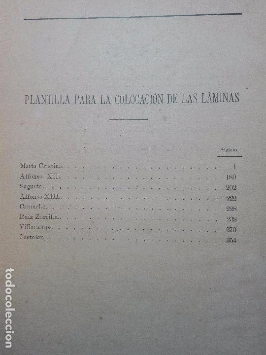 Libros antiguos: HISTORIA DE LA REGENCIA DE Dª Mª CRISTINA - D. JUNA ORTEGA RUBIO - 5 TOMOS - MADRID -1905 - - Foto 11 - 101470471