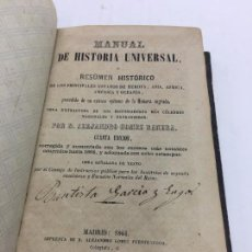 Libros antiguos: MANUAL DE HISTORIA UNIVERSAL POR D. ALEJANDRO GOMEZ RANERA - 4ª EDICION - 1864. Lote 104718255