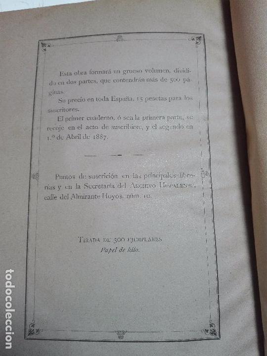 Libros antiguos: HISTORIA DE SEVILLA - ALONSO DE MORGADO - SEVILLA - IMPRENTA DE D. JOSÉ Mª ARIZA - 1887 - - Foto 9 - 104883023