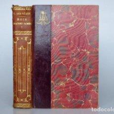 Libros antiguos: ROIS GRANDES DAMES ET BEAUX ESPRITS D'AUTREFOIS - PARIS, ALBIN MICHEL ÉDITEUR - C 1930 - TOME I. Lote 117580003
