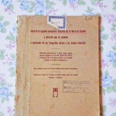 Libros antiguos: 1932 GABRIEL GARCIA BADELL - NECESIDAD ORDENACIÓN TRIBUTARIA CATASTRAL ESPAÑA LIBRO. Lote 39179528