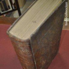 Libros antiguos: GALERIA UNIVERSAL BIOGRAFIAS Y RETRATOS ELIZALDE EDITORES 1867 - ABIB. Lote 122972171