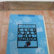 Libros antiguos: GRAN COLECCIONABLE CIUDADES DEL MUNDO, ESTA COMPLETO.. Lote 123348683