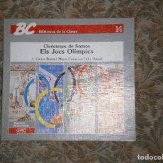 Libros antiguos: F1 CLEOSTENES DE SAMOS ELS JOCS OLIMPICS Nº 14 J.CARLES BURRIEL/MARTA CARRANZA/LIDIA FLAQUE. Lote 126007491