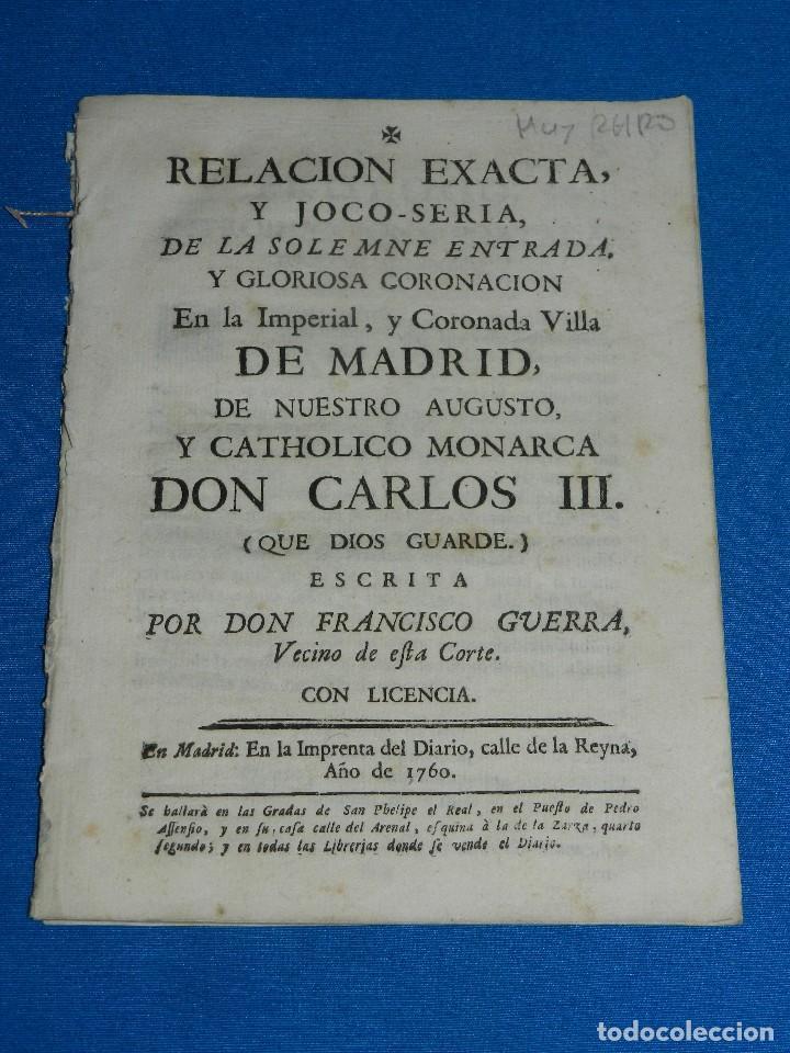 (MF) FRANCISCO GUERRA - CORONADA VILLA DE MADRID DE NUESTRO AUGUSTO Y MONARCA DON CARLOS III - 1760 (Libros antiguos (hasta 1936), raros y curiosos - Historia Moderna)