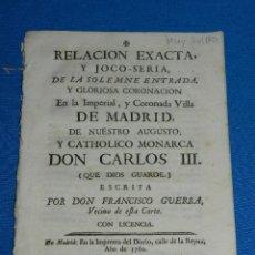 Libros antiguos: (MF) FRANCISCO GUERRA - CORONADA VILLA DE MADRID DE NUESTRO AUGUSTO Y MONARCA DON CARLOS III - 1760. Lote 126640527