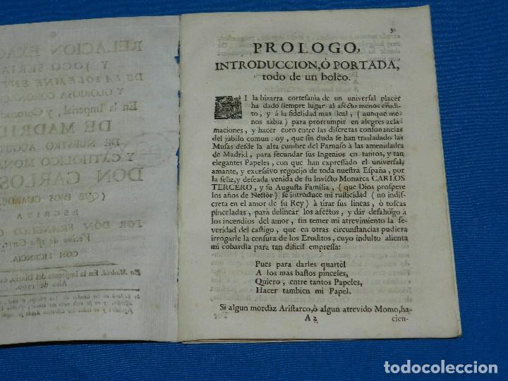 Libros antiguos: (MF) FRANCISCO GUERRA - CORONADA VILLA DE MADRID DE NUESTRO AUGUSTO Y MONARCA DON CARLOS III - 1760 - Foto 2 - 126640527