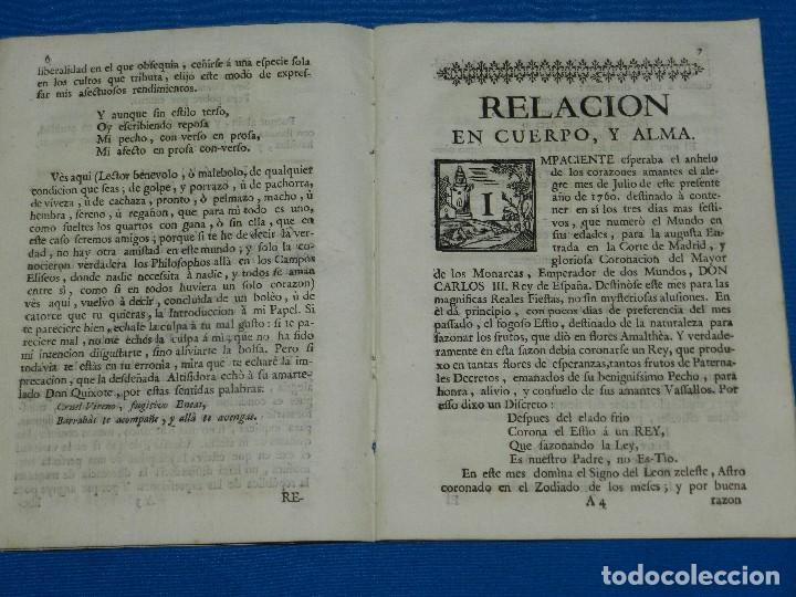 Libros antiguos: (MF) FRANCISCO GUERRA - CORONADA VILLA DE MADRID DE NUESTRO AUGUSTO Y MONARCA DON CARLOS III - 1760 - Foto 3 - 126640527