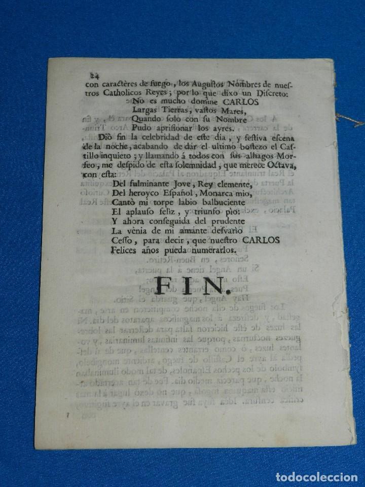 Libros antiguos: (MF) FRANCISCO GUERRA - CORONADA VILLA DE MADRID DE NUESTRO AUGUSTO Y MONARCA DON CARLOS III - 1760 - Foto 4 - 126640527