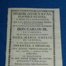 Libros antiguos: MF) JOSEPH ENRIQUE FIGUEROA - HEROICAS OCTAVAS LAUDATORIO ENTRADA MADRID DE DON CARLOS III S.XVIII. Lote 126641239