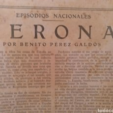 Libros antiguos: 1928. EPISODIOS NACIONALES. PÉREZ GALDÓS.. Lote 127645715