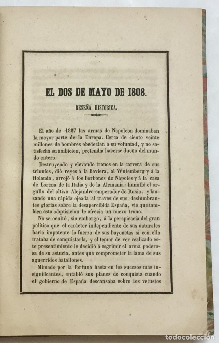 Libros antiguos: CORONA FUNEBRE DEL 2 DE MAYO DE 1808. Colección de composiciones poéticas por varios autores en hono - Foto 3 - 123234896