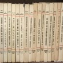 Libros antiguos: MONOGRAFÍAS HISTORICAS DE BARCELONA. COL. COMPLETA 20 NÚM. TIRADA DE 100 EJEMPLARES PAPEL DE HILO.. Lote 129691995
