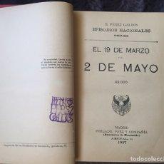 Libros antiguos: EPISODIOS NACIONALES, 1907-1922-1924. 4 VOLÚMENES. Lote 133846163