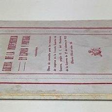 Libros antiguos: GUERRA DE LA INDEPENDENCIA EN ESPAÑA Y PORTUGAL. N. BERENGUER. IMP. HUÉRFANOS DE INFª. 1935.. Lote 140384338