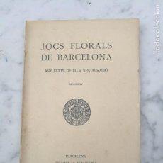 Libros antiguos: JOCS FLORALS DE BARCELONA 1935. Lote 140741126