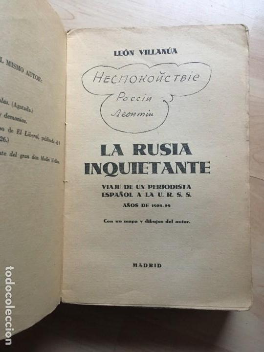 Libros antiguos: León Villanúa. La Rusia inquietante: viaje de un periodista español a la URSS. Dedicatoria del autor - Foto 4 - 143025170