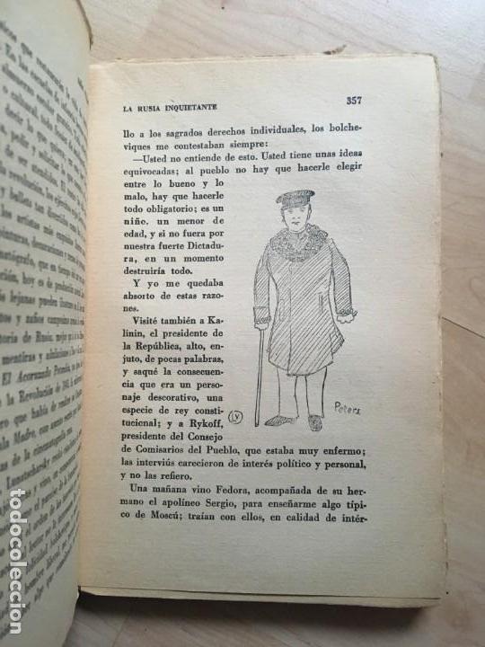 Libros antiguos: León Villanúa. La Rusia inquietante: viaje de un periodista español a la URSS. Dedicatoria del autor - Foto 5 - 143025170