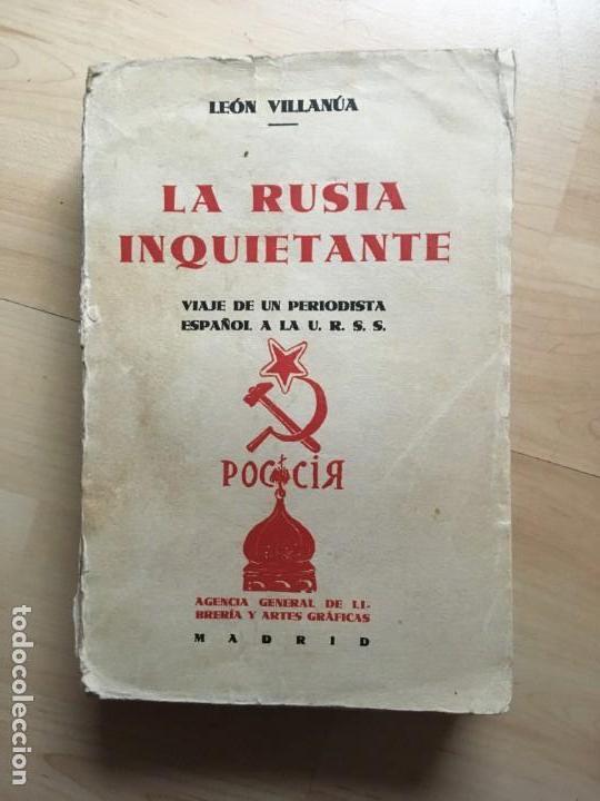 LEÓN VILLANÚA. LA RUSIA INQUIETANTE: VIAJE DE UN PERIODISTA ESPAÑOL A LA URSS. DEDICATORIA DEL AUTOR (Libros antiguos (hasta 1936), raros y curiosos - Historia Moderna)