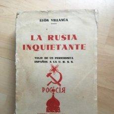 Libros antiguos: LEÓN VILLANÚA. LA RUSIA INQUIETANTE: VIAJE DE UN PERIODISTA ESPAÑOL A LA URSS. DEDICATORIA DEL AUTOR. Lote 143025170