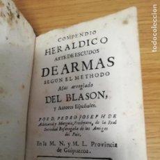 Libros antiguos: PEDRO JOSEPH DE ALDAZABAL. COMPENDIO HERÁLDICO ESCUDOS DE ARMAS PROVINCIA DE GUIPÚZCOA.PAMPLONA 1775. Lote 149620498