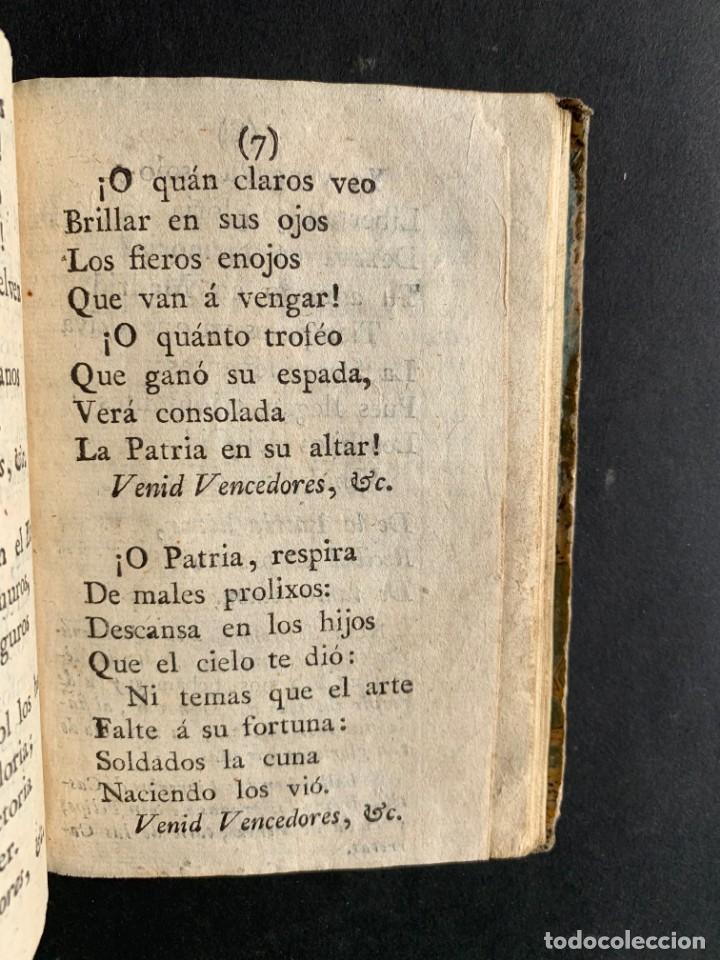 Libros antiguos: 1808 - Varios Papeles - Documentos relativos a la ocupación de Napoleón - Guerra de Independencia - - Foto 19 - 150256578