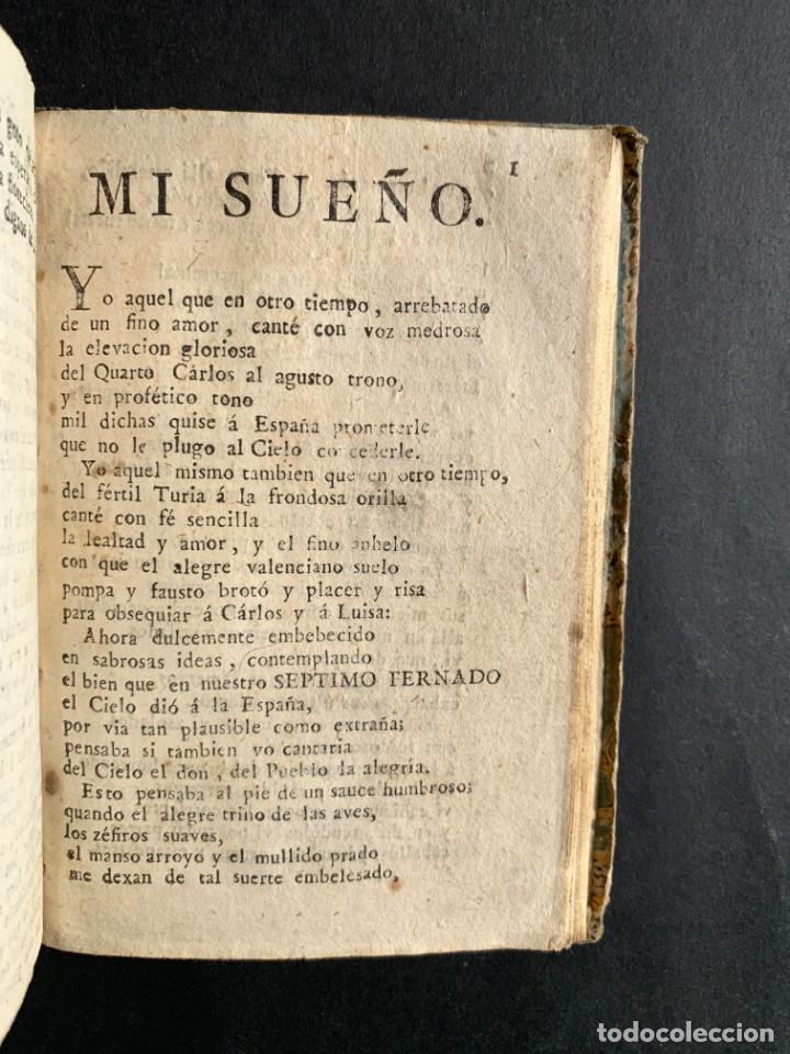 Libros antiguos: 1808 - Varios Papeles - Documentos relativos a la ocupación de Napoleón - Guerra de Independencia - - Foto 31 - 150256578