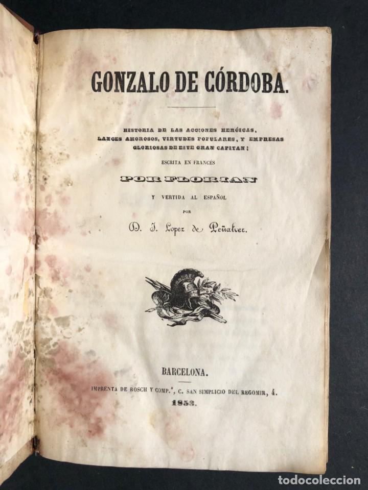 Alte Bücher: 1853 GONZALO DE CORDOBA - GUERRA DE GRANADA - LAMINAS - Foto 3 - 154586942