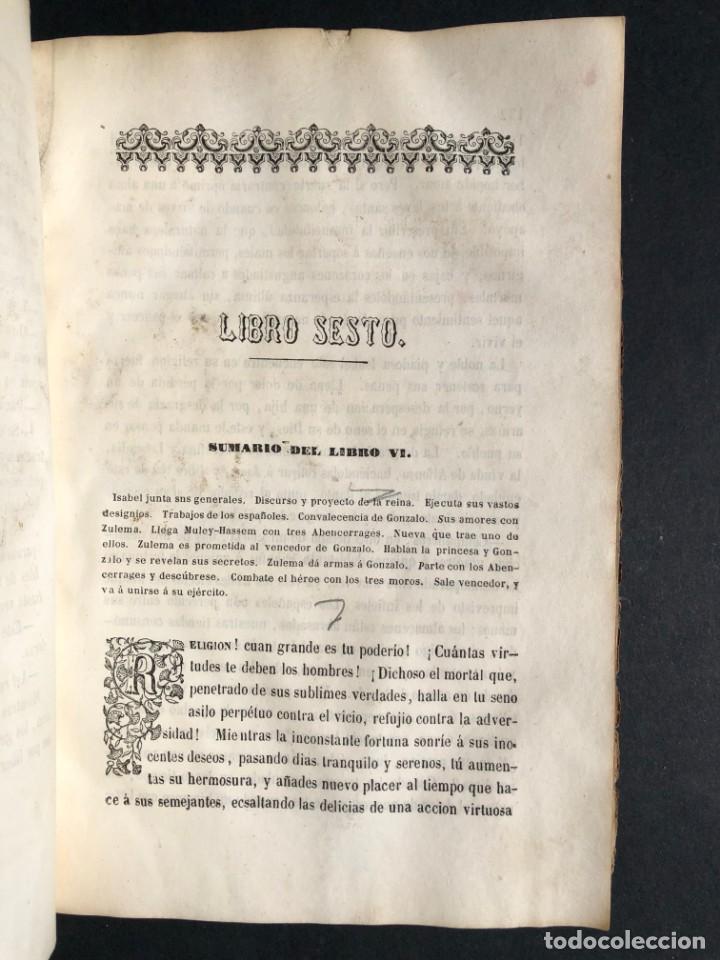 Alte Bücher: 1853 GONZALO DE CORDOBA - GUERRA DE GRANADA - LAMINAS - Foto 17 - 154586942