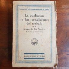 Libros antiguos: LA EVOLUCION DE LAS CONDICIONES DEL TRABAJO EN LA RUSIA DE LOS SOVIETS 1930 AGUILAR. Lote 162923501
