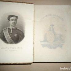 Libros antiguos: GUÍA OFICIAL DE ESPAÑA. 1877. PIEL CON SUPERLIBRIS. Lote 165773250