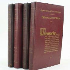 Libros antiguos: MEMORIA DE LAS OBRAS DEL PUERTO DE BARCELONA, 4 TOMOS, 1935, BARCELONA.. Lote 166384102