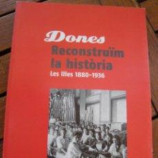 Livres anciens: DONES. RECONSTRUIM LA HISTÒRIA. LES ILLES 1880-1936. PALMA DE MALLORCA, 2010.. Lote 167596052