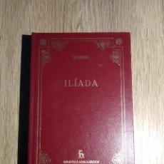 Libros antiguos: LA ILÍADA DE HOMERO. Lote 167841524