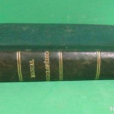 Libros antiguos: MANUAL ENCICLOPEDICO O REPERTORIO UNIVERSAL-JOSE VANDERLEPE- BOIX EDITOR MADRID 1842. Lote 168220308