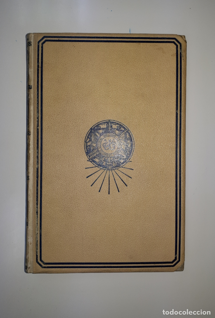 Libros antiguos: PABANÓ, F.M. HISTORIA Y COSTUMBRES DE LOS GITANOS 1915 Diccionario español-gitano - Foto 5 - 169222680