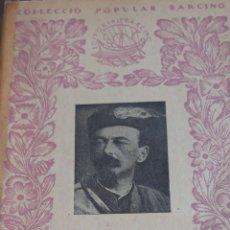 Libros antiguos: L'EXEMPLE DE TXECOSLOVAQUIA.( ELS SÒKOLS. LA LLUITA PER LA INDEPENDÈNCIA)1932. AMADEO SERCH. B. I RO. Lote 171833537