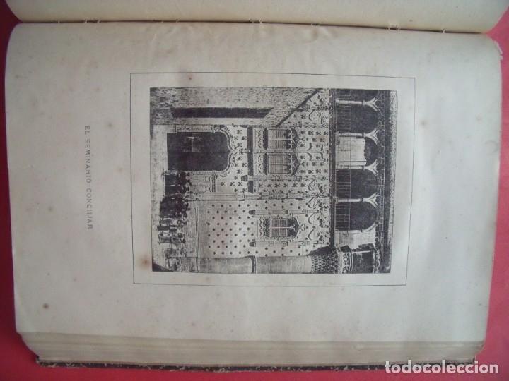 Libros antiguos: FERNANDO DE COZAR MARTINEZ.-HISTORIA DE BAEZA.-NOTICIAS Y DOCUMENTOS.-BAEZA.-JAEN.-AÑO 1884. - Foto 5 - 172002092