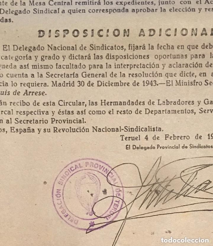 Libros antiguos: Libro Monarquía de España, escrita por el doctor don Pedro Salazar de Mendoza Tomo II. Madrid 1770 - Foto 8 - 173525057