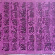 Libros antiguos: GUERRA FRANCO-PRUSIANA EN FORMATO DE AUQUILLA GRABADA EN BARCELONA A FINALES DEL SIGLO . Lote 174575577