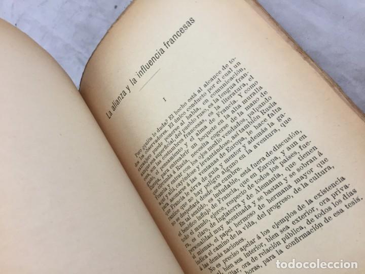 Libros antiguos: REBAÑO DE ALMAS El terror blanco en Rusia Luis Morote, Arte y Libertad Sempere Valencia - Foto 5 - 176604452