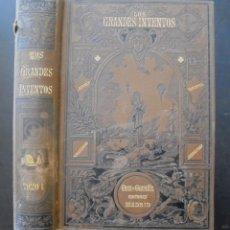 Libros antiguos: LOS GRANDES INVENTOS FRANCISCO REULEAUX 1 1888 GRAS Y COMPAÑÍA, EDITORES, MADRID. Lote 176984090