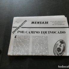 Libros antiguos: MENSAJE ORGANO DE COMUNICACION INTERNOS CARABANCHEL 1986 NUM 5. Lote 178227467