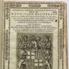 Libros antiguos: RECONOCIDO OBSEQUIO Y DEMOSTRACION FESTIVA DE LA LONJA DE BARCELONA EN HONOR DE CARLOS II. 1696. Lote 190822365