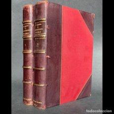 Libros antiguos: 1890 - HISTORIA DEL TRIBUNAL DEL SANTO OFICIO DE LA INQUISICIÓN EN CHILE - AUTO DE FE - BARDÓN. Lote 190911345