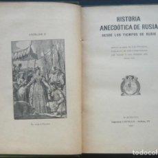 Libros antiguos: 1915 - HISTORIA ANECDÓTICA DE RUSIA DESDE LOS TIEMPOS DE RURIK - ILUSTRADO CON LÁMINAS . Lote 191146577