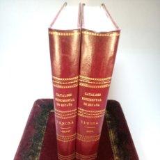 Libros antiguos: CATÁLOGO MONUMENTAL DE ESPAÑA. ZAMORA. (1903-1905). MANUEL GÓMEZ-MORENO.. 1927. Lote 193009261