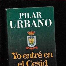 Libros antiguos: YO ENTRE EN EL CESID. PILAR URBANO. . Lote 194355361